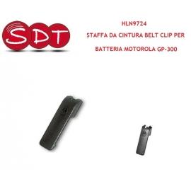 HLN9724 STAFFA DA CINTURA BELT CLIP PER BATTERIA MOTOROLA GP-300