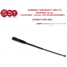 """DIAMOND """"ORIGINALE"""" SRH-771 ANTENNA PER PORTATILI 40 cm 144/430 MHZ - CONNETTORE SMA"""