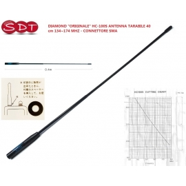 "DIAMOND ""ORIGINALE"" HC-100S ANTENNA TARABILE 40 cm 134~174 MHZ - CONNETTORE SMA"