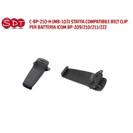 C-BP-210-H (MB-103) STAFFA COMPATIBILE BELT CLIP PER BATTERIA ICOM BP-209/210/211/222